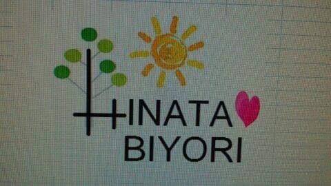 hinatabiyori